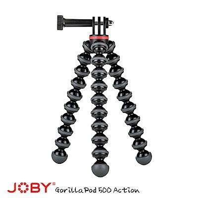 JOBY 金剛爪 500 運動腳架 GorillaPod 500 Action -JB54