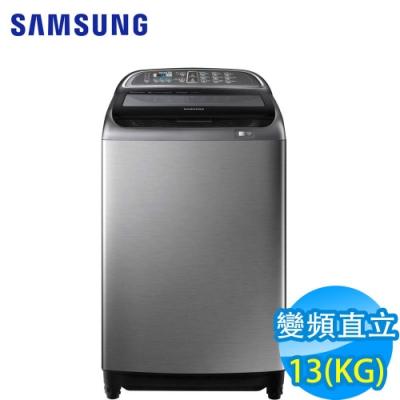 [館長推薦] SAMSUNG三星 13KG 變頻直立式洗衣機 WA13J5750SP/TW
