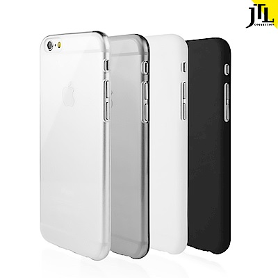 JTL iPhone 6S (4.7吋) 超防刮全包覆式保護殼 - 霧透