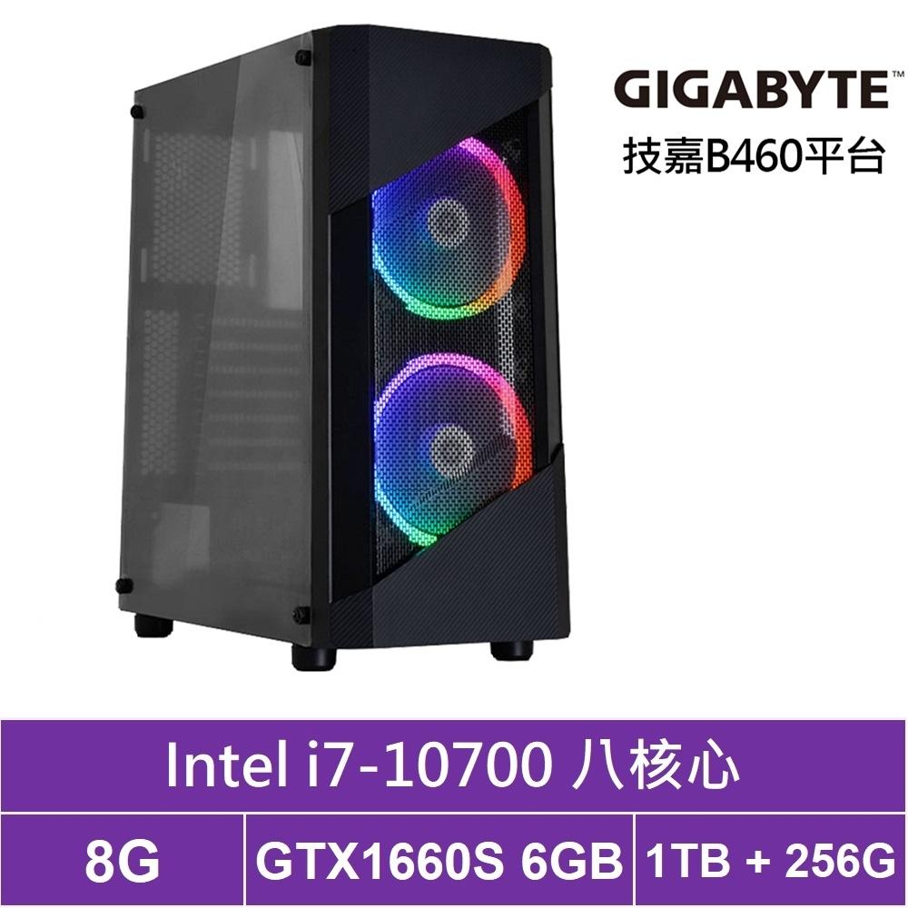 技嘉B460平台[天璣鬥神]i7八核GTX1660S獨顯電玩機