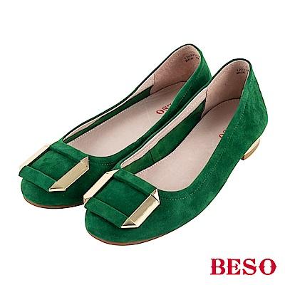 BESO 甜心風格 方釦娃娃鞋~綠