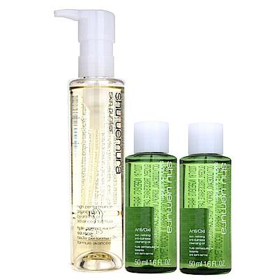 shu uemura植村秀 經典保濕潔顏油150ML+植物精萃潔顏油50MLX2