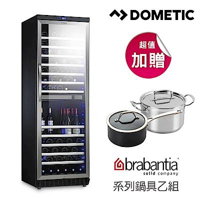 DOMETIC 單門雙溫恆溫專業酒櫃 S118G