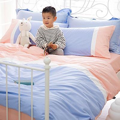 OLIVIA  粉紅 白 水藍  雙人四件式兩用被全舖棉床包組 素色無印