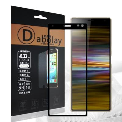 全膠貼合 Sony Xperia 10 Plus 滿版疏水疏油9H鋼化頂級玻璃膜(黑)