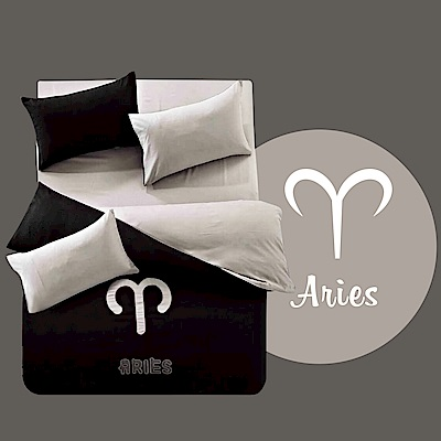 Ania Casa 牡羊座 十二星座 柔絲絨磨毛 加大床包被套四件組