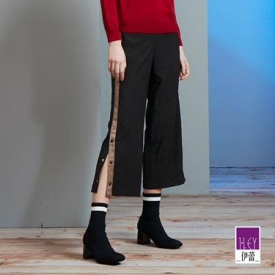 ILEY伊蕾 時尚運動風直筒長褲(黑)