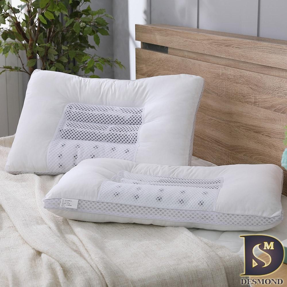 岱思夢 決明子磁石按摩枕2入 釋壓枕 透氣枕 科技枕 紓壓枕 純棉枕 枕頭