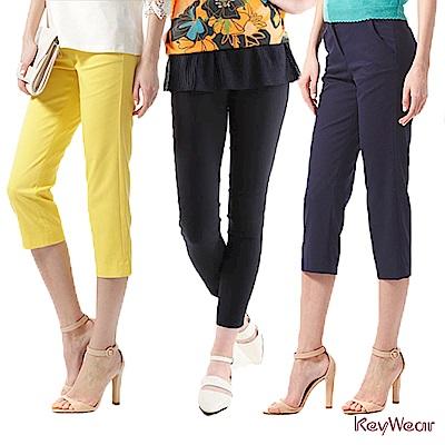 KeyWear奇威名品     時尚俐落修身褲&舒適質感合身褲-2款任選