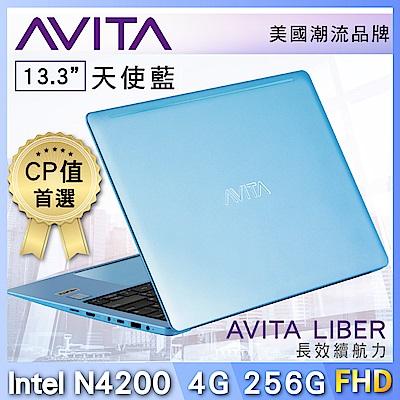 (無卡分期-12期)AVITA LIBER 13吋筆電(N4200/4G/256G)天使藍