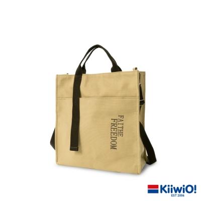 Kiiwi O!  英式經典系列兩用帆布托特包 KAMA (多色選)