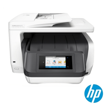 HP OfficeJet Pro 8730 All-in-One 商用噴墨印表機