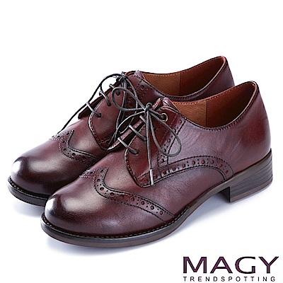 MAGY 英倫學院風  經典花邊綁帶真皮牛津鞋-酒紅