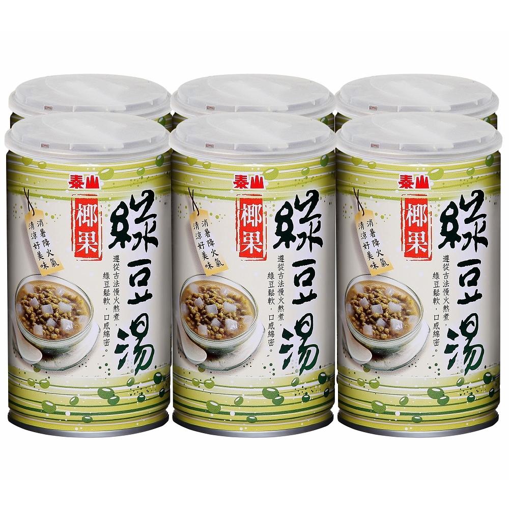 泰山 綠豆椰果湯(330gx6入)