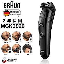 德國百靈BRAUN-多功能修容造型器(MGK3020)