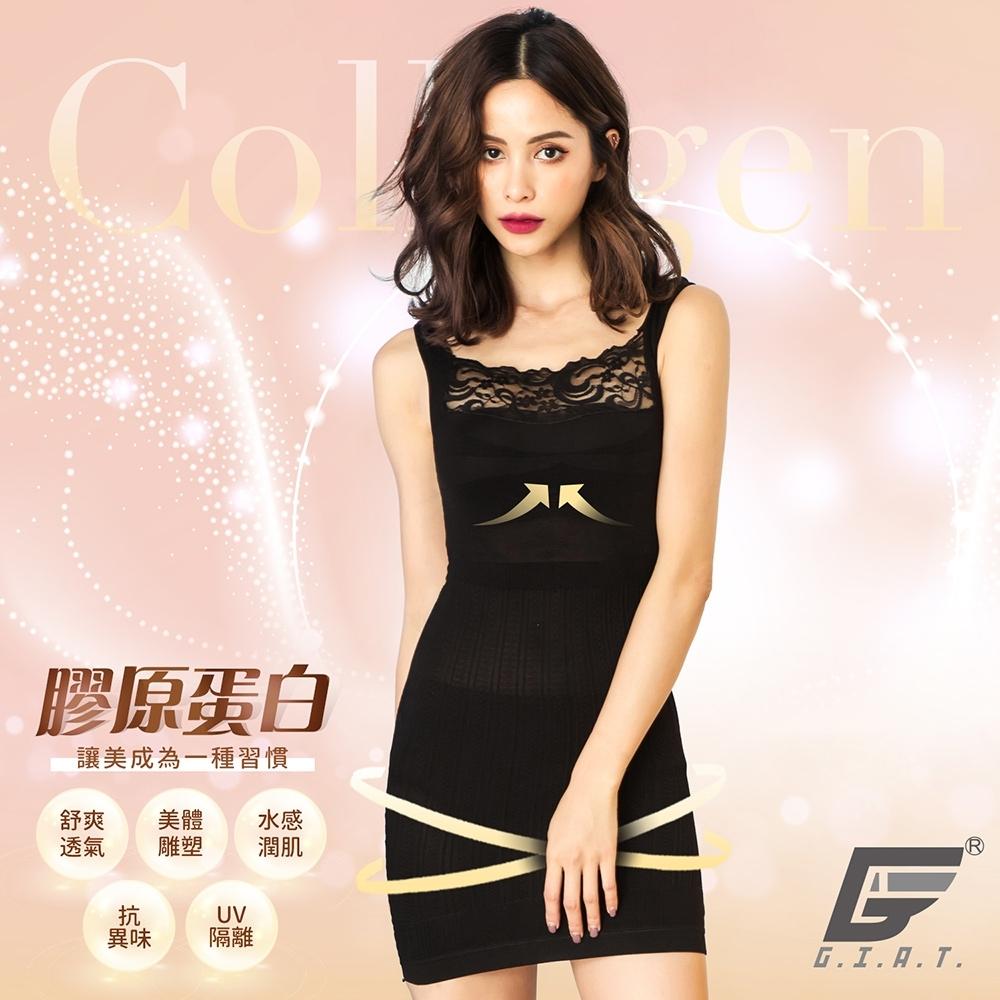 GIAT台灣製200D海藻胜肽膠原潤肌塑型內搭衣(蕾絲款)-黑色