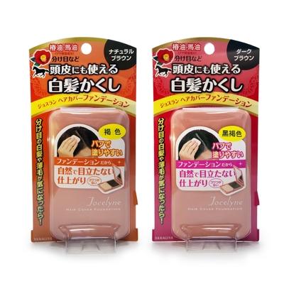 [時時樂限定]日本柳屋雅娜蒂 白髮遮瑕粉餅13gX2入(多款任選)