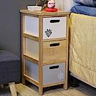 Asllie簡約三抽收納櫃/床頭櫃/電話櫃/邊櫃(免組裝)