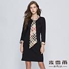 【麥雪爾】領巾英式格黑短洋裝