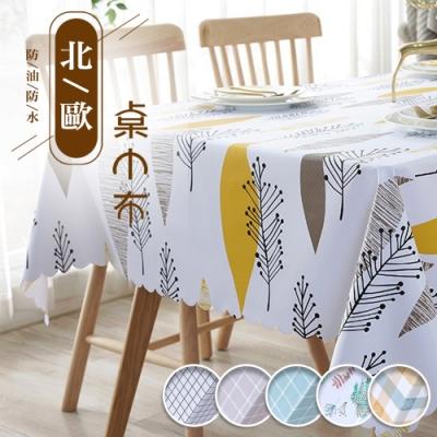 【歐達家居】北歐風格防水防髒桌巾布(防水/桌布/餐桌/客廳)