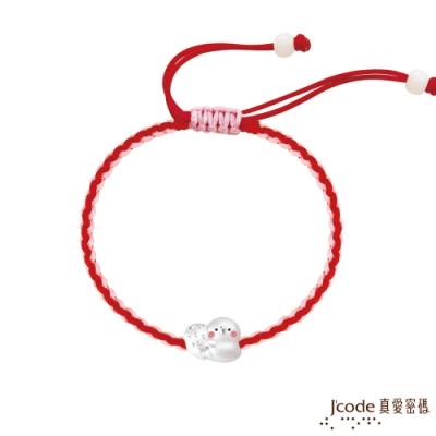 J code真愛密碼 卡娜赫拉的小動物-草莓P助純銀編織手鍊