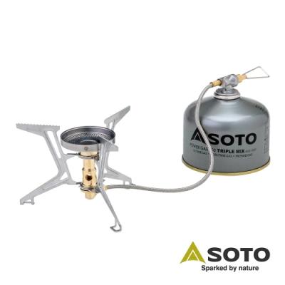 日本SOTO 穩壓防風分離式登山爐/蜘蛛爐 SOD-330