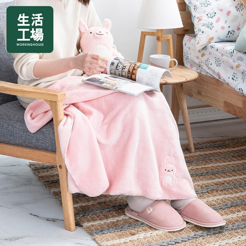 【秋冬保暖推薦▼週年慶8折起-生活工場】棉朵舒舒寶貝蓋毯組-兔寶