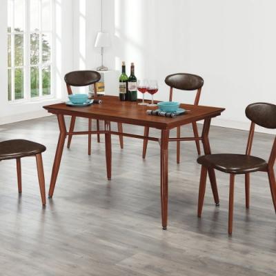 MUNA 傑森4尺餐桌(不含椅) 120X70X76cm