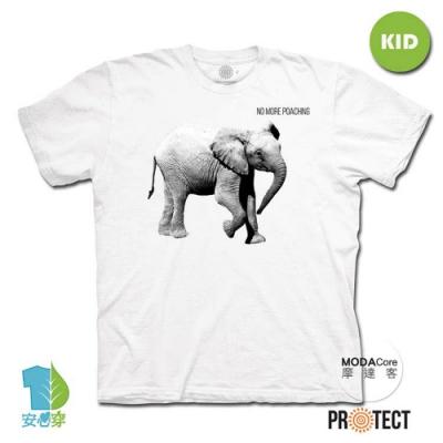 摩達客-美國The Mountain保育系列小象 兒童幼兒 白色純棉短袖T恤