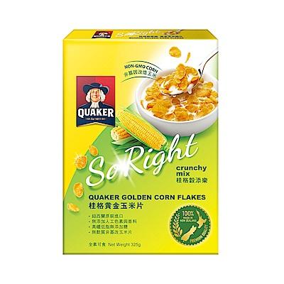 桂格穀添樂 黃金玉米脆片(325g)