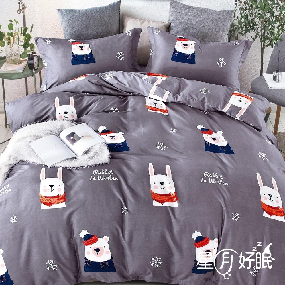 星月好眠 台灣製 三件式 雙人床包枕套組 舒柔棉磨毛技術加工處理 多款任選 product image 1