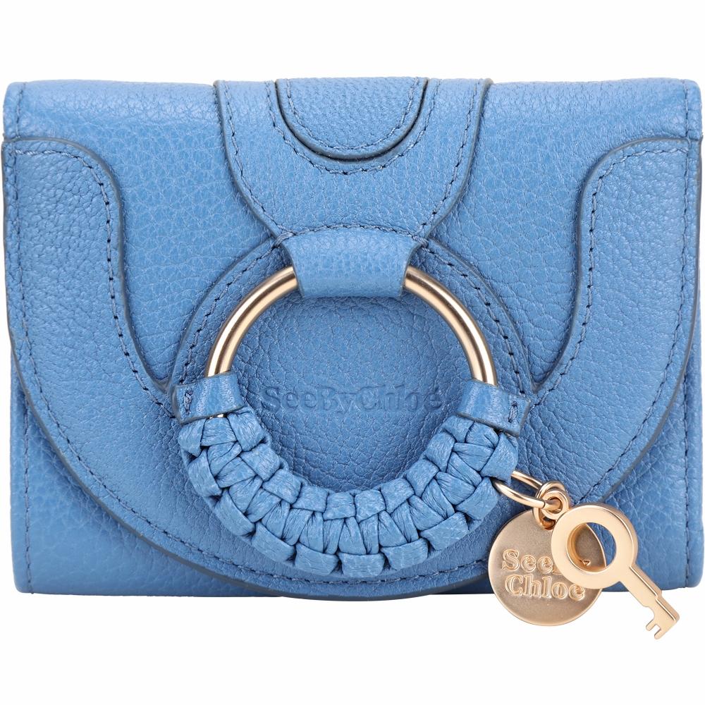 SEE BY CHLOE HANA 編織環山羊皮釦式短夾(月光藍)