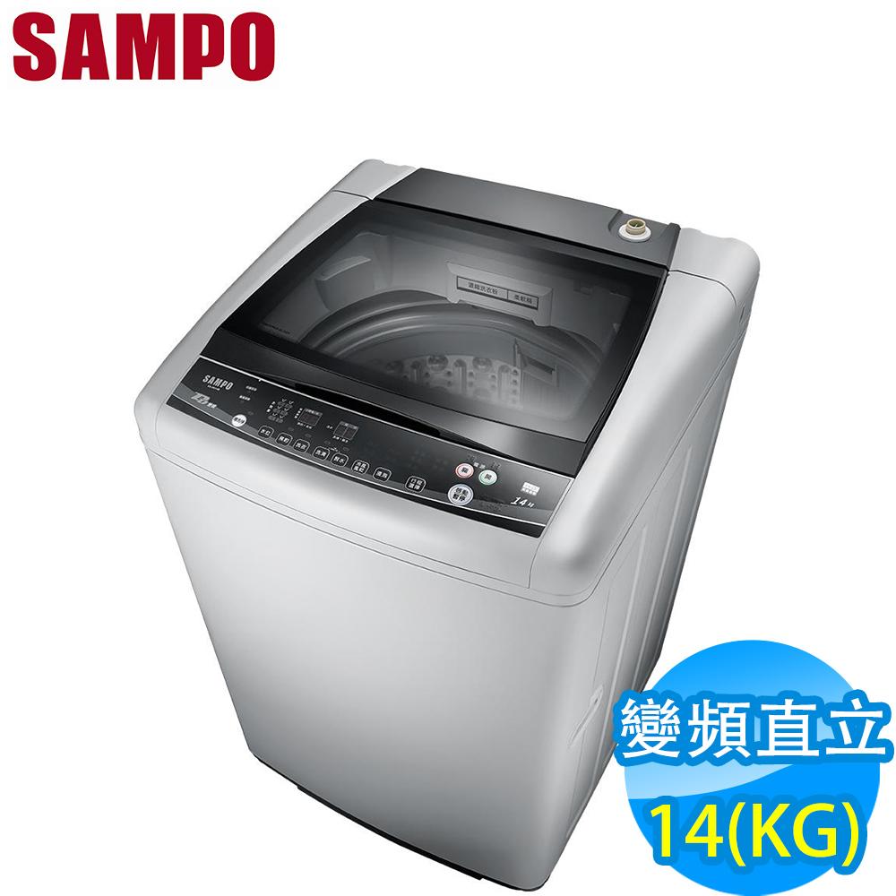 SAMPO聲寶 14KG 變頻直立式洗衣機 ES-HD14B(G3) 雲灰