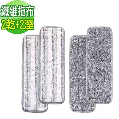 美萃 第二代超細纖維平板拖把-專用2乾布2濕布