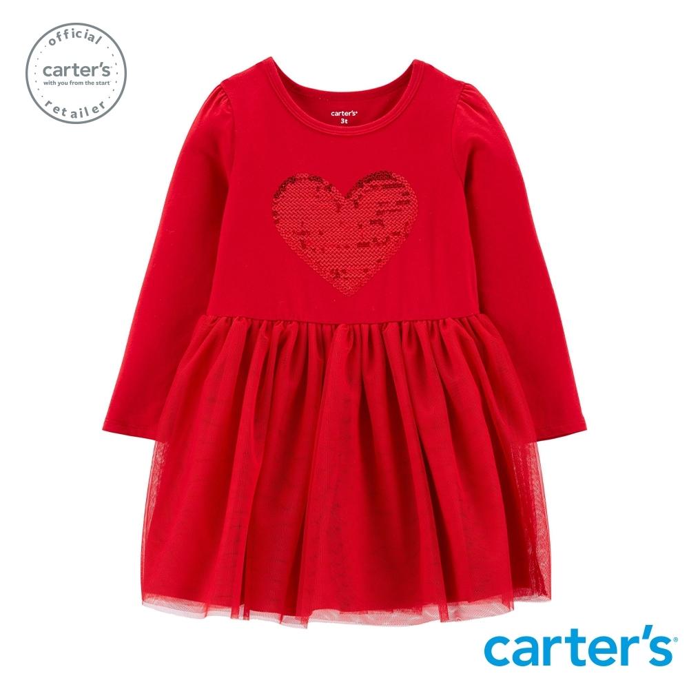 【Carter's】 愛心亮片紗裙洋裝(2T-5T) (台灣總代理)