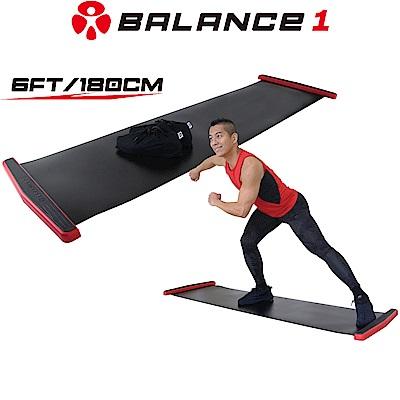 BALANCE1 橫向核心肌群訓練滑步器 豪華版180cm 黑色