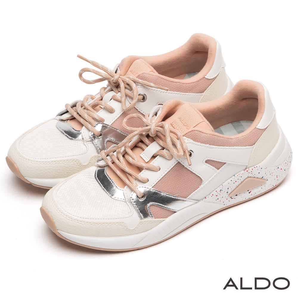 ALDO 原色霓光拼接異材質噴砂綁帶式休閒運動鞋~清新裸色
