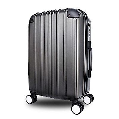WALLABY 袋鼠牌 24吋ABS 經典直條紋 拉鍊行李箱 鐵黑色