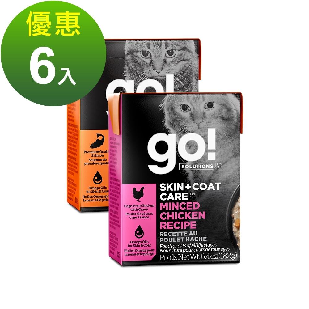 go! 皮毛保健系列 貓利樂餐包 182g 6件組 兩口味混搭 (主食罐 貓罐頭 肉泥 肉絲 肉塊 雞肉 蔬果 鮭魚)