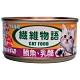 纖維物語 纖維物語化毛貓罐-鮪魚+乳酪口味(80gX24罐) product thumbnail 1