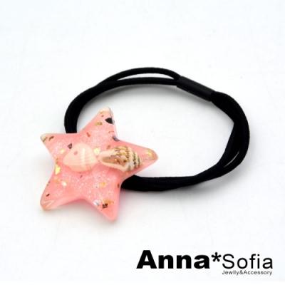 【滿額再7折】AnnaSofia 星型海洋元素 純手工彈性髮束髮圈髮繩(粉系)
