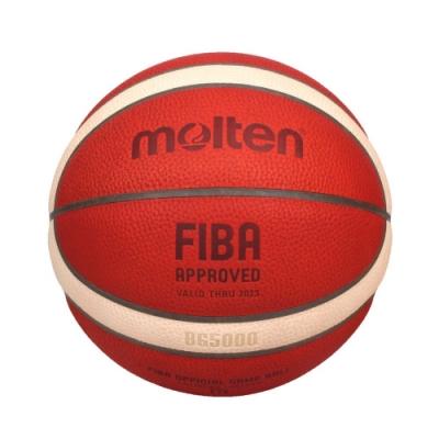 MOLTEN #6真皮12片貼籃球-室內 訓練 6號球 B6G5000 橘咖啡米白