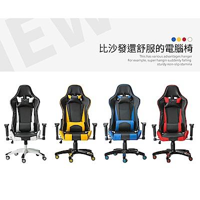 IDEA-電競3D立體包覆舒適賽車椅-4色可選