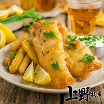 【上野物產】台灣原生養殖健康鯛魚片 ( 75g土10%/片 ) x60片