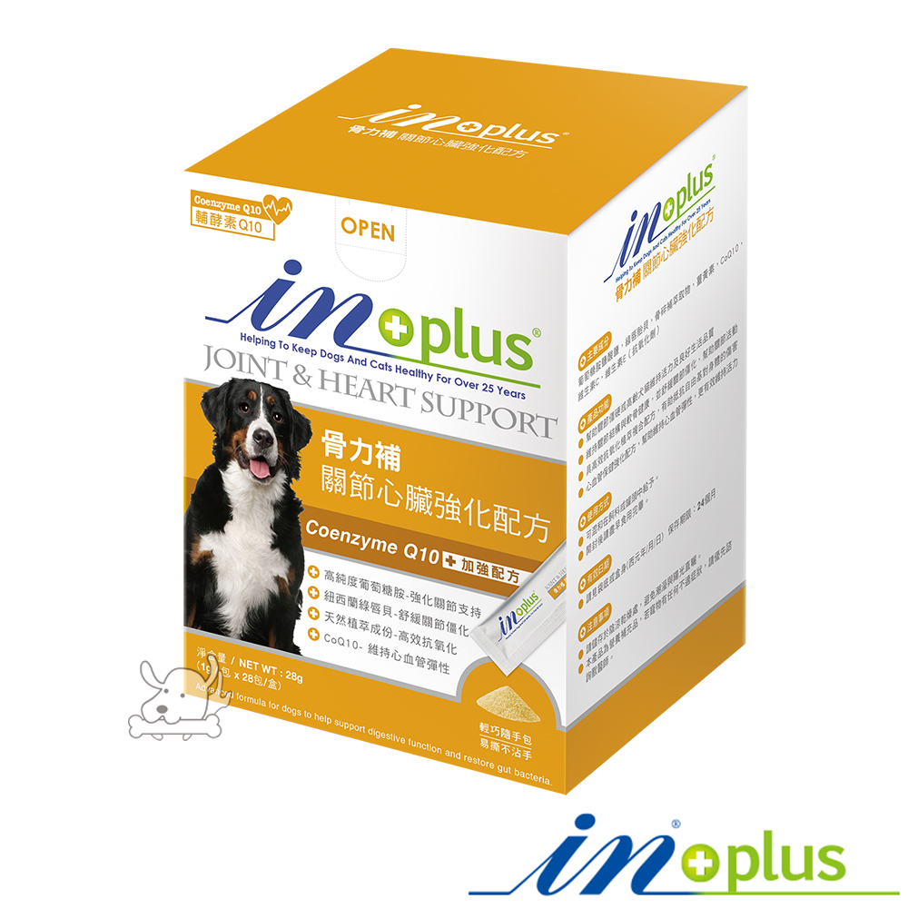 IN-PLUS 贏 骨力補 關節心臟強化配方(1g x 28包入) X 1盒