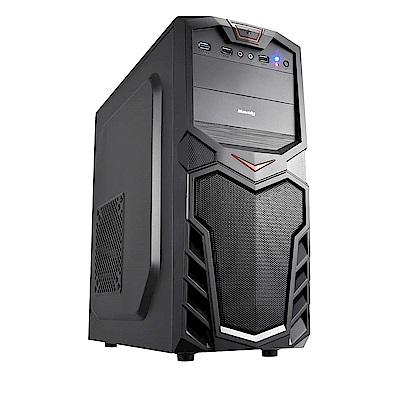 微星B450平台[天劍統領]R5四核GTX1060獨顯電玩機