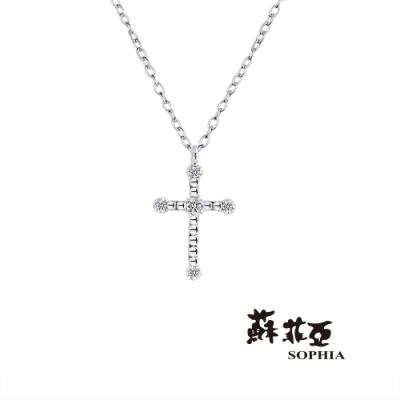 蘇菲亞 SOPHIA - 銀白璀璨十字鑽石項鍊
