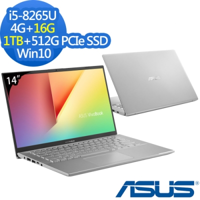 ASUS X412FA 14吋筆電 i5-8265U/20G/1T+512G/Win10特