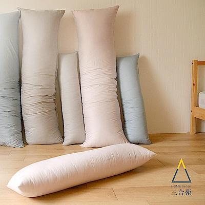 三合苑HOMESense 精梳純棉單色 超大 長抱枕 150x50cm 2.3kg