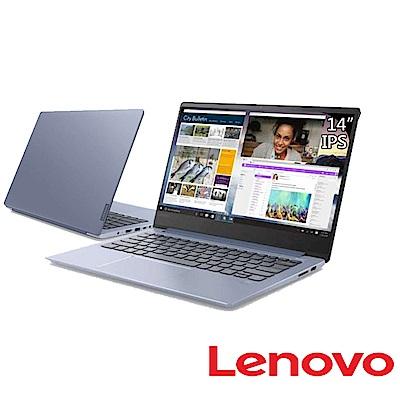 Lenovo IdeaPad 530S 14吋筆電(i5-8250U/256G/MX150